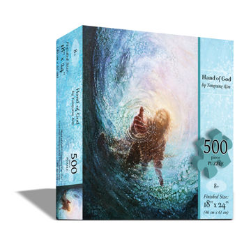 Picture of The Hand of God Puzzle